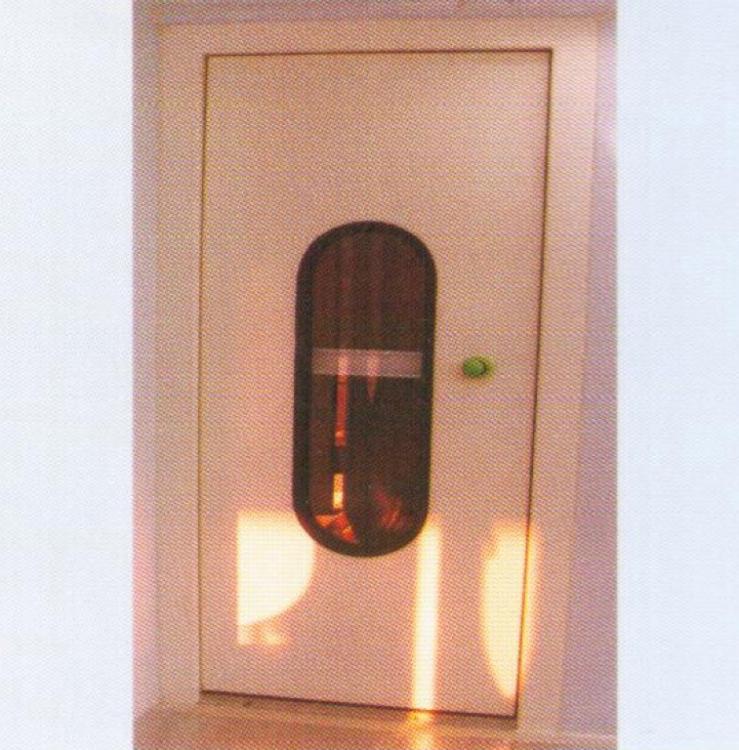 Servis Kapısı